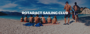 Rotaract Sailing Club 2016 @ Rotaract Sailing Club 2016