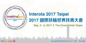Interota 2017 Taipei @ The Grand Hotel Taipei, Taiwan | Taipei | Tayvan