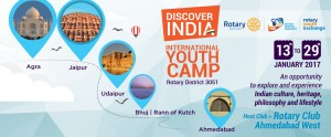 Discover India International Youth Camp 2017 @ Ahmedabad, India |  |  |